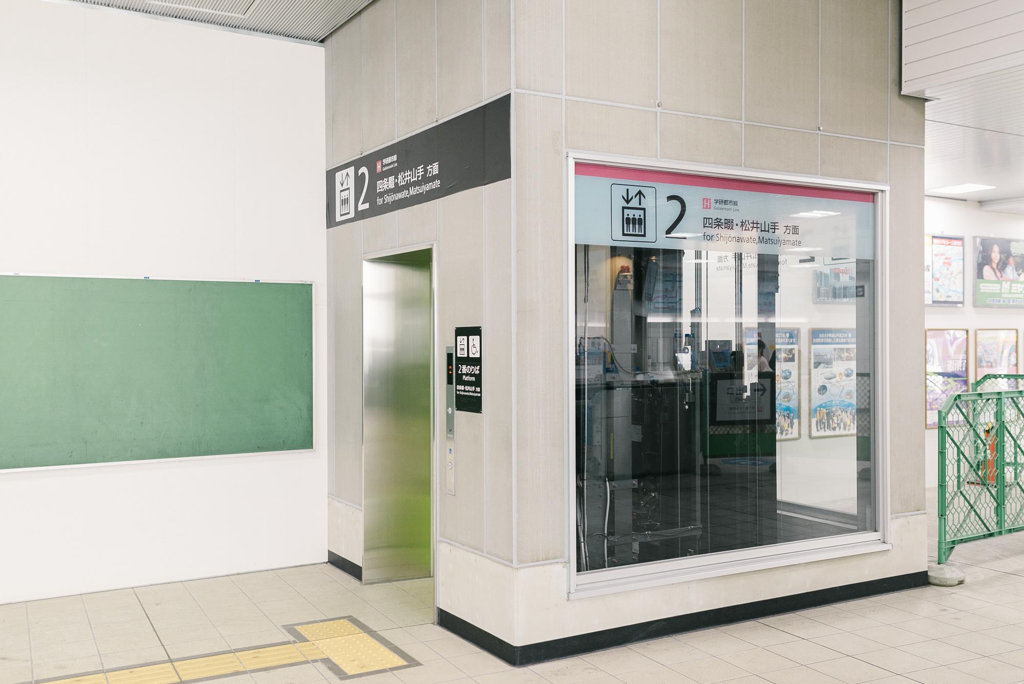 akashi-50.jpg