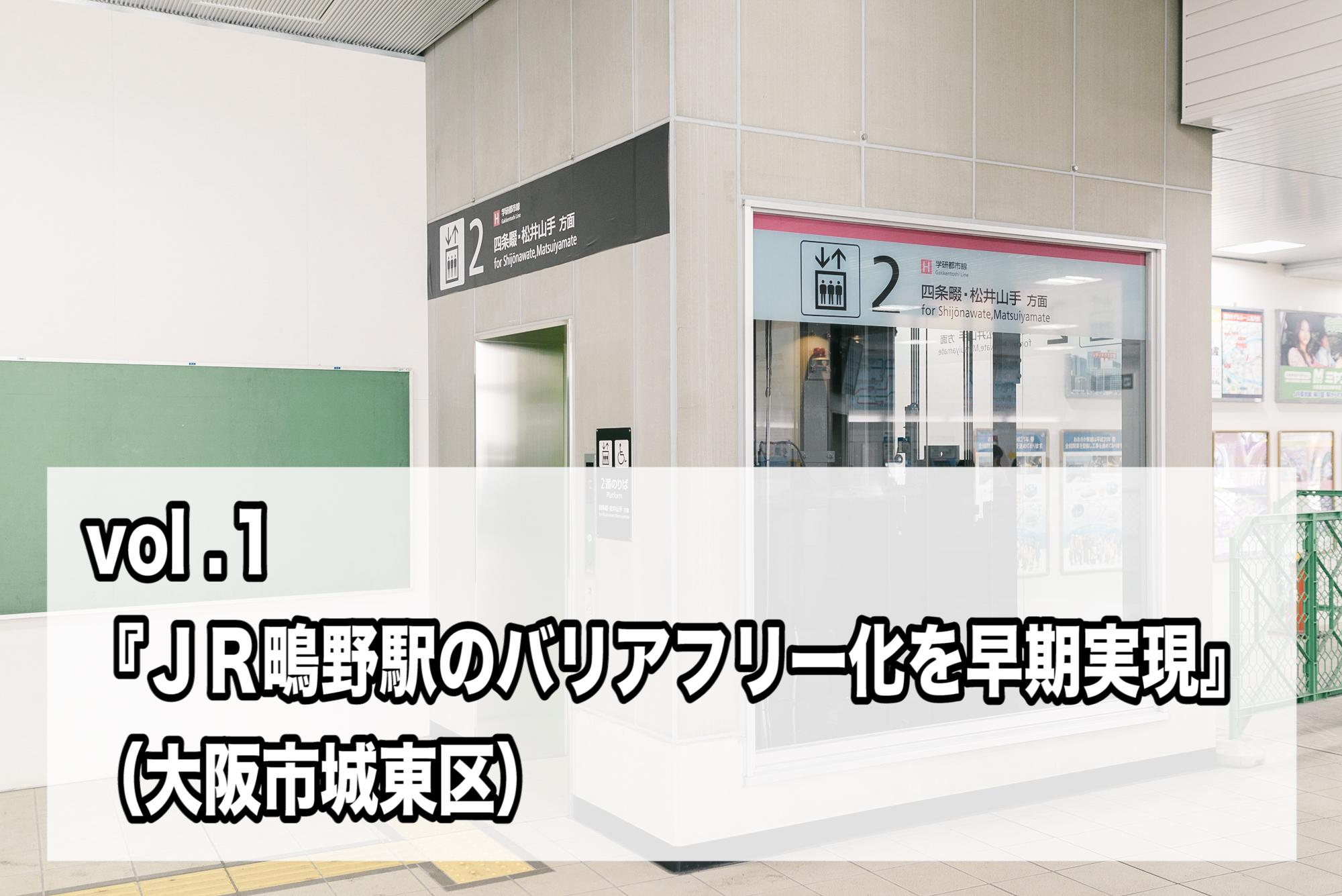 akashi-62_220.jpg